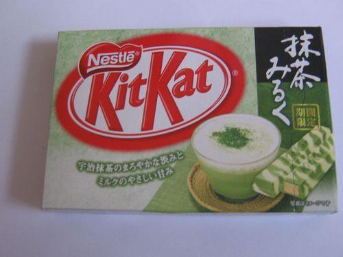 Ici, du KitKat au thé vert - jamais essayé